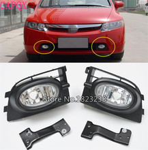 GOOD Right & Left foglamp foglight front bumper lamp light for CIVIC FA1 2006 2007 2008 OEM#33951-SNV-H03/33901-SNV-H03