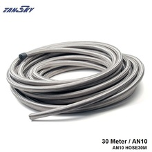 TANSKY- AN10 AN-10 10 AN 30M Stainless Steel Braided Racing Hose Fuel Oil Line 1FT TK-AN10 HOSE30M