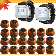 2 pcs watch receivers+20call buttons,waiter call system restaurant pagers server paging systems