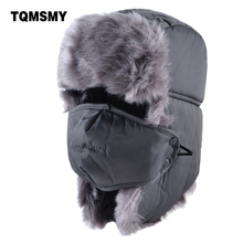TQMSMY Solid color bomber hat men winter hats for women masks cap russian thick warm ear flaps bone ushanka snow lei feng caps(China)