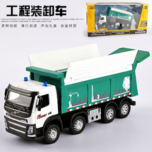 Alloy engineering truck, excavator model excavator children toy truck, big trucks, Loading and unloading of carriers