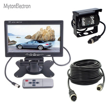 "4 Pin CCD Bus Vans Trucks Rear View Reverse Camera 12/24V Parking Camera + Remote Control 7"" LCD Color TFT Monitor 800*480(China)"