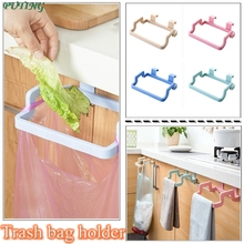 PUTING 1 Piece Portable Kitchen Trash Bag Holder Incognito Cabinets Cloth Rack Towel Storage Holders And Racks