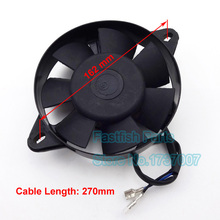 ATV Radiator Electric Radiator Cooling Fan For Chinese 200cc 250cc Quad  ATV Go Kart Dirt Motobike