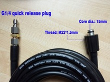 Car washer hose 10m with G1/4 quick release plug, another end M22*1.5 *15mm ,32.8' 400Bar 5800PSI, high pressure washer hose(China)