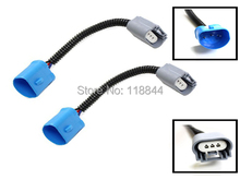 2Pcs 9007 9004 HB5 To H13 9008 Hid Headlight Conversion Pigtail Connector Wire Harness Plug For Ford Dodge Free Shipping