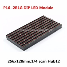 2017 Special Offer Outdoor P16-2r1g Led Module 256x128mm, 1/4 Scan Red And Green Led Display Module Outdoor P16 In Stock