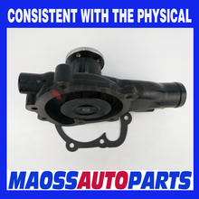 WATER PUMP For NISSAN ED35 ED33 Cabstar Civilian H40 3.3L 3.5L Diesel Truck Cabstar 1982-1993