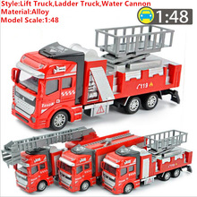 3 Styles Lift Ladder Truck Water Cannon 1:48 Car Pixar 2017 New Cool Alloy Fire Equipment Model Car Kids' Toys Gift For Boy Baby(China)