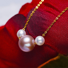 NYMPH 18K Yellow Gold Jewelry Genuine Freshwater Pearl Necklace Pendant 4-4.5mm And 8-9mm Round Pearl Fine Gift For Party X305(China)