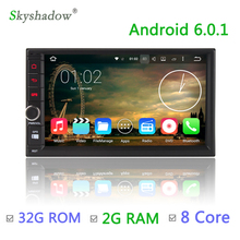 HD 1024X600 8 Core Octa Core 2GB RAM 32GB ROM Android 6.0.1 Car Tap PC Tablet 2 Din Universal For Nissan RDS Radio GPS BT Audio