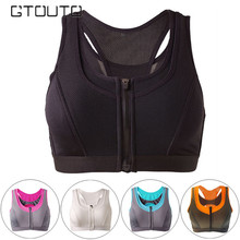 Buy Fitness Sports Shirt Bra Sport Yoga Women's Vest Zipper Sports Bra Push Crop Top Women Brassiere Sport Running Sexy 6603 for $7.37 in AliExpress store