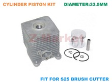 Cylinder Piston Kit for HOMELITE S25 Brush Cutter.Grass Trimmer.Lawn Mower.Tiller.Gasoline Engine Garden Tools Spare Parts