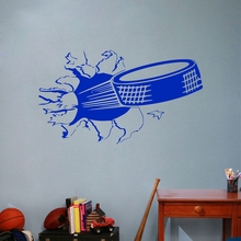 Sports Ice Hockey Wall Art Sticker , Puck Ripping Bursting Through Wall Vinyl Wall Decal(China)