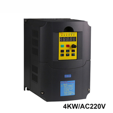 220v 4kw Frequency Inverter 1 phase input and 220v 3 phase output frequency converter/ac motor drive/ ac drive/ VSD/ VFD/50H