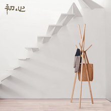 At the beginning of the heart wood hanger floor type storage rack coatrack simple bedroom furniture fashion display room