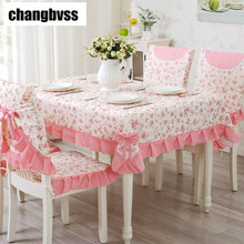 New Style Pink Lace Decor Table Cloths 13pcs/set Wedding Decoration Table Cover Bow Tablecloths For Dinner toalha de mesa