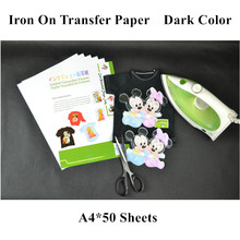 (A4*50sheets) Dark Color Iron On Inkjet Heat Transfer Paper for Dark T shirts Thermal Papel Transfer Heat Transfers For Clothes(China)