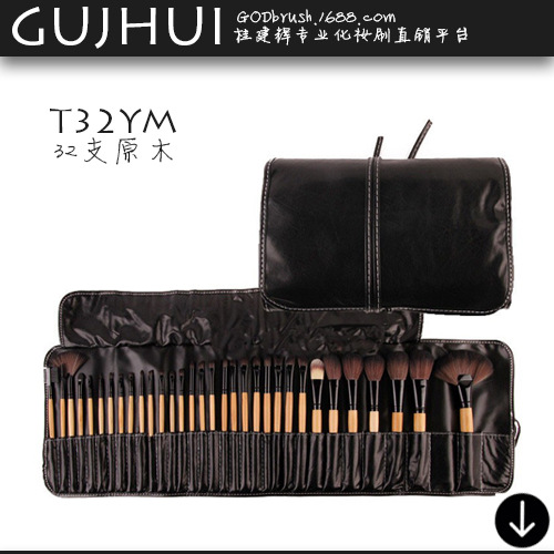 32 Makeup Brush Black Bag Set MINI Paragraph<br>