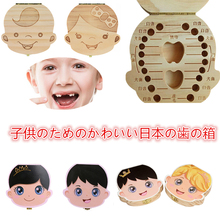 Japanese Language Wood Tooth Box for Kids Boy&Girl Save Baby Milk Teeth Wood Storage Organizer Memory Case Gifts Wholesale 20JE7