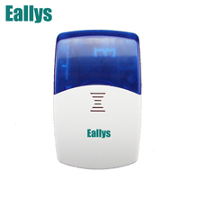 868mhz Wireless Indoor Strobe Flash Light Siren For Wireless 868mhz gsm Security alarm system(China)