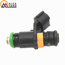 High Performance Injector Nozzle for VW Volkswagen Passat 3C Polo Skoda Roomster Seat Ibiza Cordoba 03C906031 NEW!