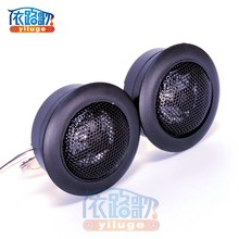CAR Tweeter Super Power Loud Speaker for Car Stereo Flush/Surface Mount 49mm Diameter Dome Small Car Audio Component Speakers(China)