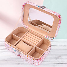 New Only Jewelry storage box Women Travel Cosmetic Bags For Make Up Bag Nylon Toiletry Kits make-up and storage cosmetic box(China)