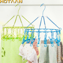 HOTAAN Stainless Steel Clothes Hanger Underwear Clothespin Laundry Holder Sock Rack Drying Holder With Hook Household Accessorie