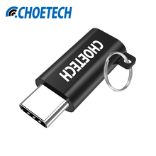CHOETECH USB C Adapter,USB-C to Micro USB Cable Converter Connector 56K Resistor for Google Pixel for Samsung S8 with Keychain(China)