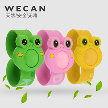 Non-toxic children's outdoor mosquito repellent bracelet mosquito repellent paste plant mosquito ring pops band
