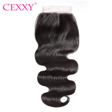 CEXXY Lace Closure Brazilian Body Wave Remy Hair Natural Color 100% Human Hair Middle Part 4''x 4'' Free Shipping