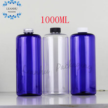 1000ML Round Plastic Packing Bottles,1000CC Refillable Shampoo,Shower gel Bottles,Beauty&Skin Care Cosmetics Packaging Container