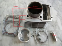 CG150 ZJ150 Upgrade Modified To CG200 200CC 63.5MM 64MM Motorcycle Cylinder Kits With Piston And 15MM Pin