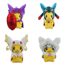 4 Kinds Option Baby Plush Toys ,23 CM Pikachu Cosplay Animal Dolls Children Toys ,Cut Plush Toys For  Kids Gift