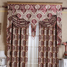 2017 New Curtains For Dining Living Bedroom Room Custom windows suede jacquard curtain fabric shading elegant custom products