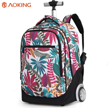 Aoking Fresh College School Girls Trolley Backpack Luggage Beautiful Floral Trolley for teenager girls Fashion Flower Bags(China)