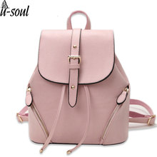 Women Backpack Pu Leather Pink Backpacks Schoolbag Female Backpacks Women Preppy Style High Quality Rucksack SchoolBags SC0503