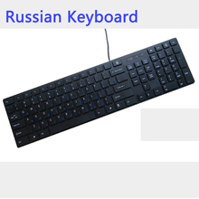2017 Fashion Brand Wired USB keyboards for computer PC Laptop Russian Keyboard Korean USB keyboard(China)