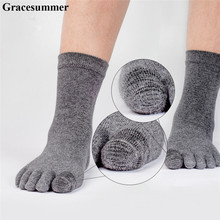 Gracesummer 2017 Men Socks Solid Color Boys Cotton Finger Breathable Five Toe Socks Pure Sock Ideal Business Style Sox CYF106