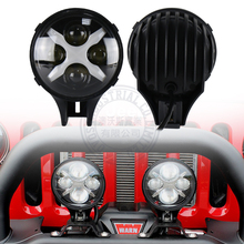 1 PCS Fashion Auto Car Parts off-road driving 4x4 60W car led spot light 12v wroking light For Truck