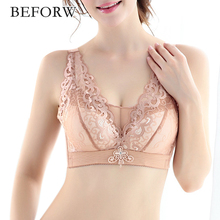 BEFORW Comfortable Sexy Bras Show Charm Sexy Push Up Bra Exquisite Wire Free Women Lingerie Elegant Breathable Lace Bra(China)