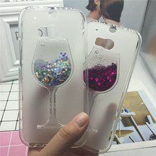 Buy Glitter Quicksand Phone Cases HTC One M8 / One 2 M8S Case Bling Cute Srtars Cup Soft Silicon Back Cover 3D Capa Fundas for $3.57 in AliExpress store