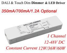 DC12-48V input DALI dimmable LED driver with Multiple constant current selection,350ma/700ma/1200ma(China)