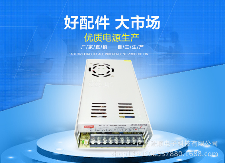 Manufacturer wholesale hid LED 12V33A400W test specific power switch<br>