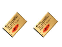 2pcs/lot 2450mAh BL-5C BL5C BL 5C Gold Replacement Battery For Nokia 3555 3610a 3610f 3650 5030 5130 6030 6085 6086 6108 ect(China)