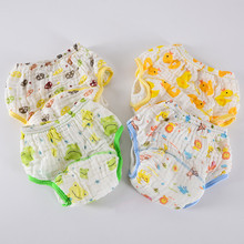 Baby Summer Breathable Diaper Waterproof Buckle Design Diaper  Washable Contrast Color Printed Baby Diaper 7 Colors