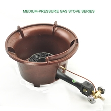 Commercial fierce fire hotel kitchen medium pressure furnace stove fast cooking high flame outdoor portable gas stove