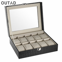 OUTAD Black Imitation Crocodile Leather Watch Box 10 Slots Display Jewellery Storage Case Stand 10 Removable Pillows Watches Box
