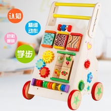 Baby walker push rollover multifunction wooden children walker baby walker trolley